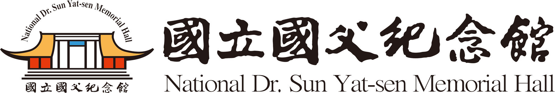 National Dr.Sun Yat-sen Memorial Hall-footer-logo