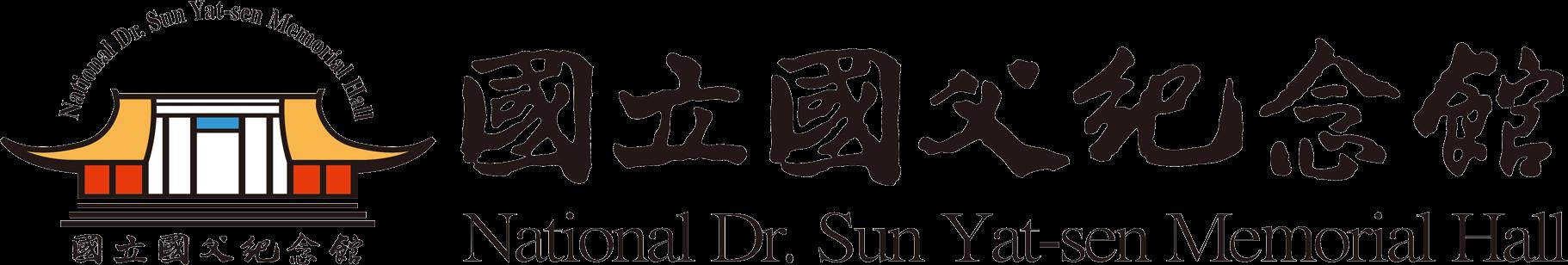 國立國父紀念館logo